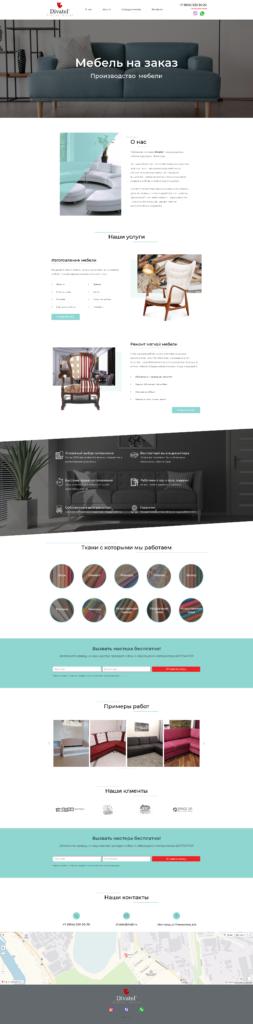 Divatel -Ателье диванов 1